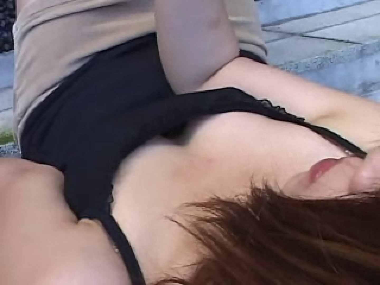 お嬢さんの乳首が見たい! ストリート編 ハプニング映像  76PIX 39