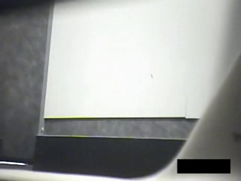 厠の隙間からvol.1 黄金水 AV無料動画キャプチャ 80PIX 19