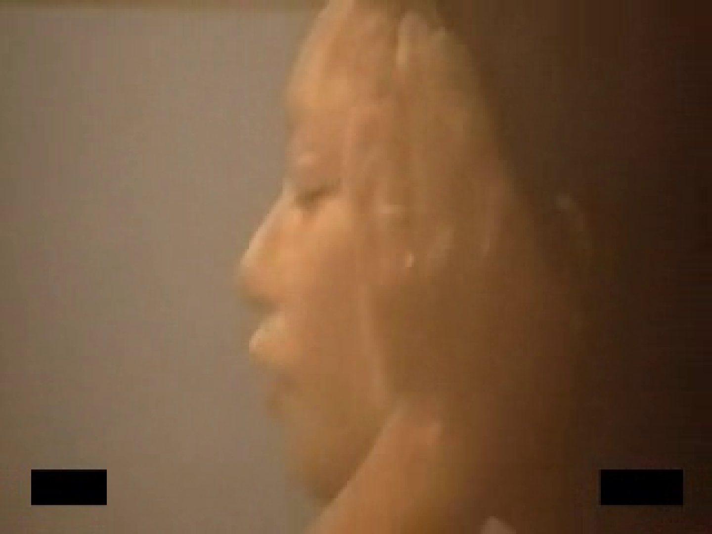 エロテロリスト vol.9 女子大生のエロ動画 オマンコ無修正動画無料 86PIX 42