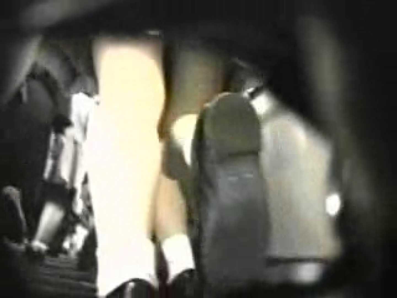 制服女子! 処女狩りパンチラvol.1 ギャルのエロ動画 戯れ無修正画像 92PIX 17