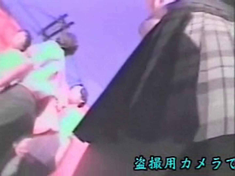 制服女子! 処女狩りパンチラvol.1 制服編   盗撮シリーズ  92PIX 26