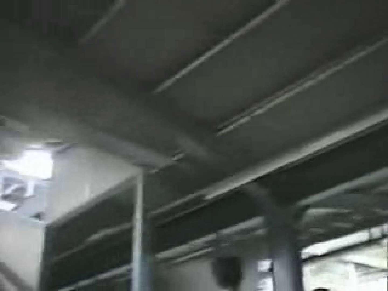 制服女子! 処女狩りパンチラvol.1 制服編   盗撮シリーズ  92PIX 46