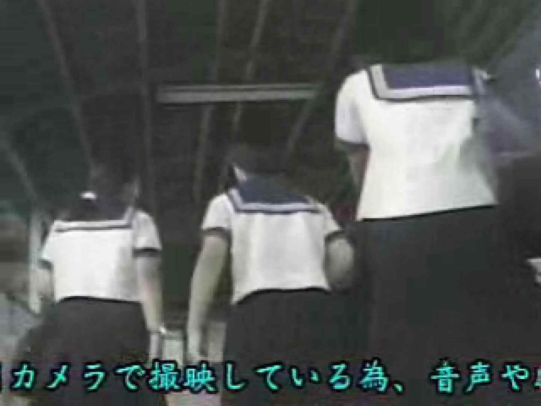 制服女子! 処女狩りパンチラvol.1 制服編   盗撮シリーズ  92PIX 51