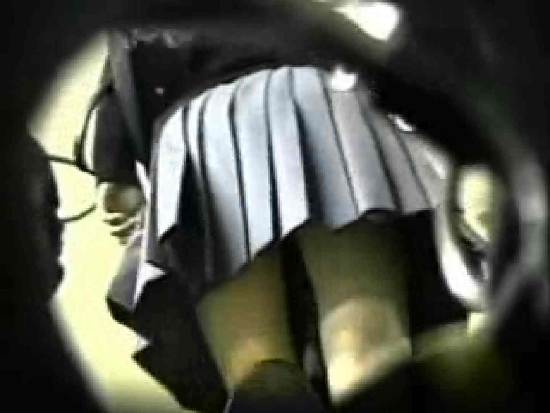 制服女子! 処女狩りパンチラvol.1 パンチラ 盗み撮り動画 92PIX 79