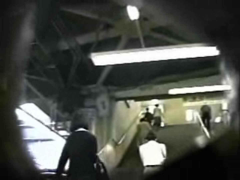 制服女子! 処女狩りパンチラvol.1 ギャルのエロ動画 戯れ無修正画像 92PIX 82