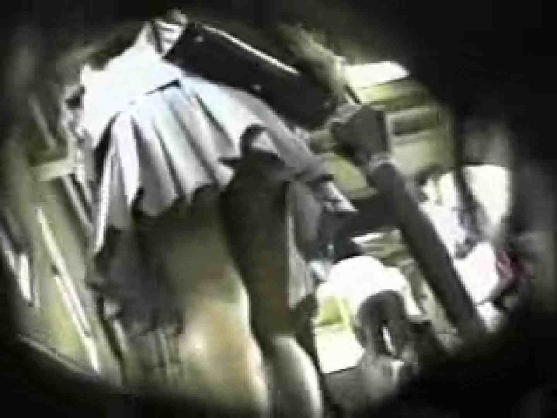 制服女子! 処女狩りパンチラvol.1 チラ セックス画像 92PIX 88