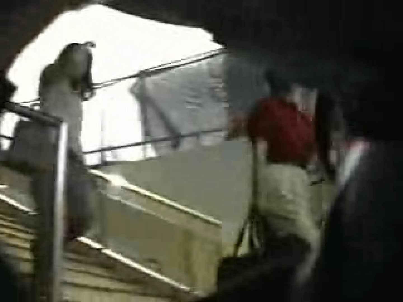 制服女子! 処女狩りパンチラvol.1 パンチラ 盗み撮り動画 92PIX 89