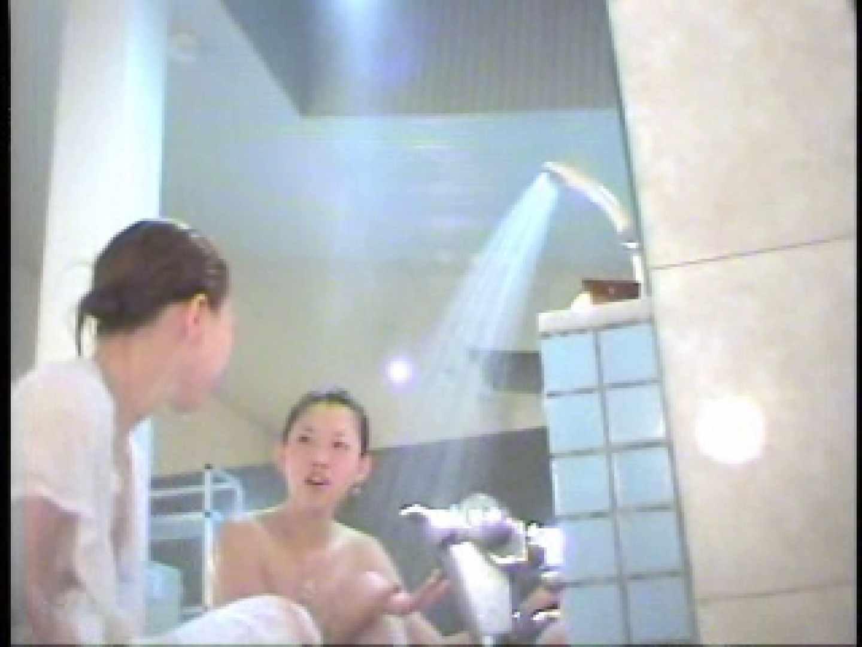 洗い場激撮!! 美女が舞う湯の華vol.2 お姉さんのオマタ   ギャルのエロ動画  82PIX 1