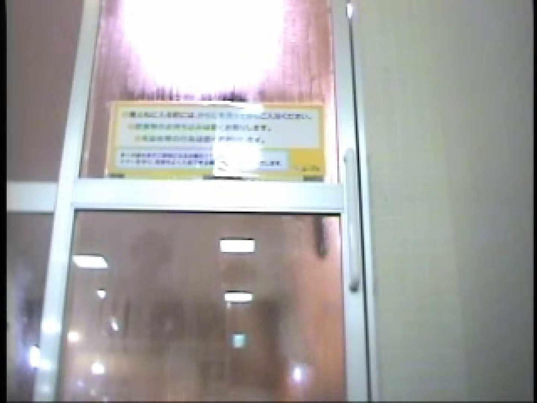 洗い場激撮!! 美女が舞う湯の華vol.2 お姉さんのオマタ   ギャルのエロ動画  82PIX 25