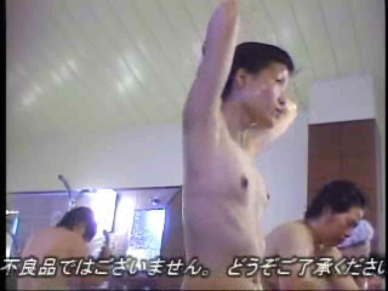 洗い場激撮!! 美女が舞う湯の華vol.2 その他 すけべAV動画紹介 82PIX 33