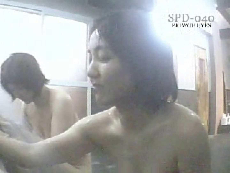 ガラスの館 Vol.2 spd-040 銭湯 濡れ場動画紹介 106PIX 64
