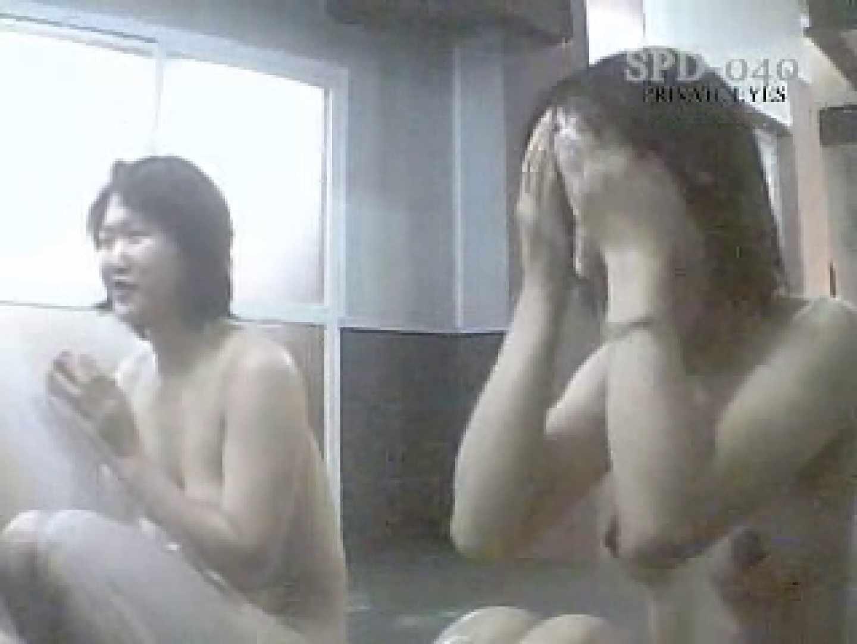 ガラスの館 Vol.2 spd-040 スケベな女性 戯れ無修正画像 106PIX 65
