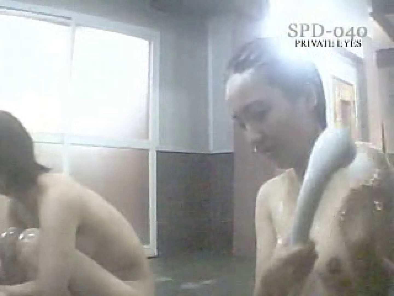 ガラスの館 Vol.2 spd-040 盗撮シリーズ セックス無修正動画無料 106PIX 68