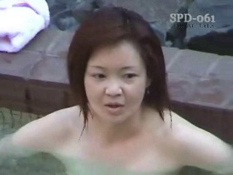 新・露天浴場⑧人妻編spd-61 お姉さんのオマタ ワレメ無修正動画無料 105PIX 22