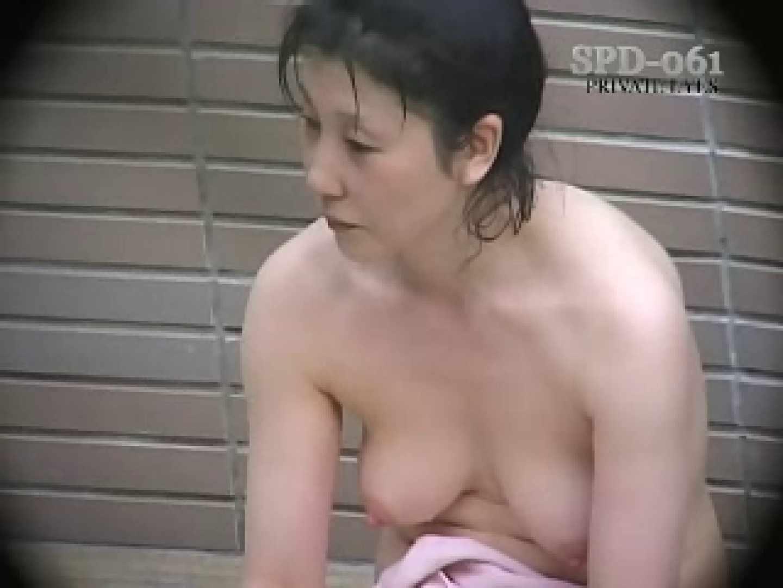 新・露天浴場⑧人妻編spd-61 潜入 ワレメ動画紹介 105PIX 33