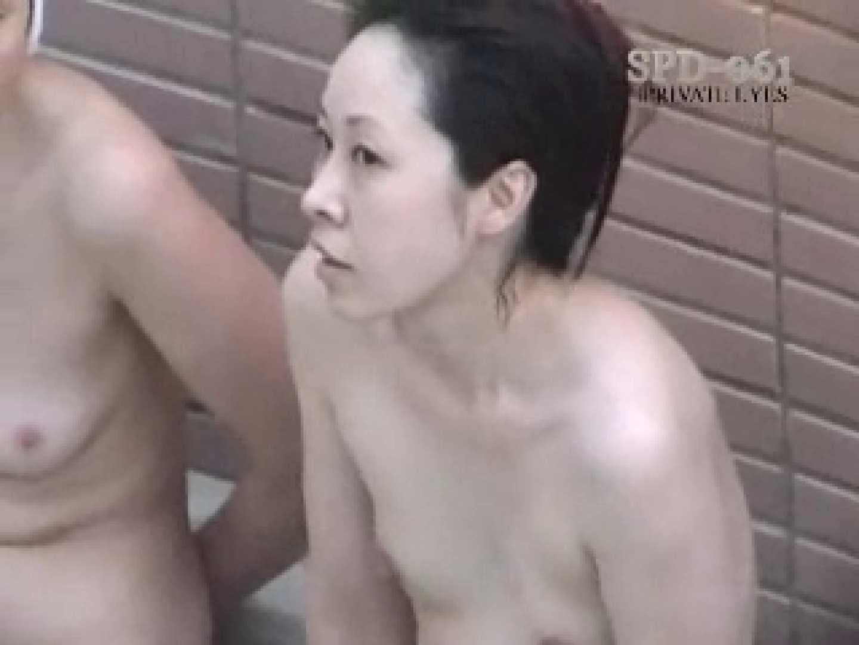 新・露天浴場⑧人妻編spd-61 お姉さんのオマタ ワレメ無修正動画無料 105PIX 37