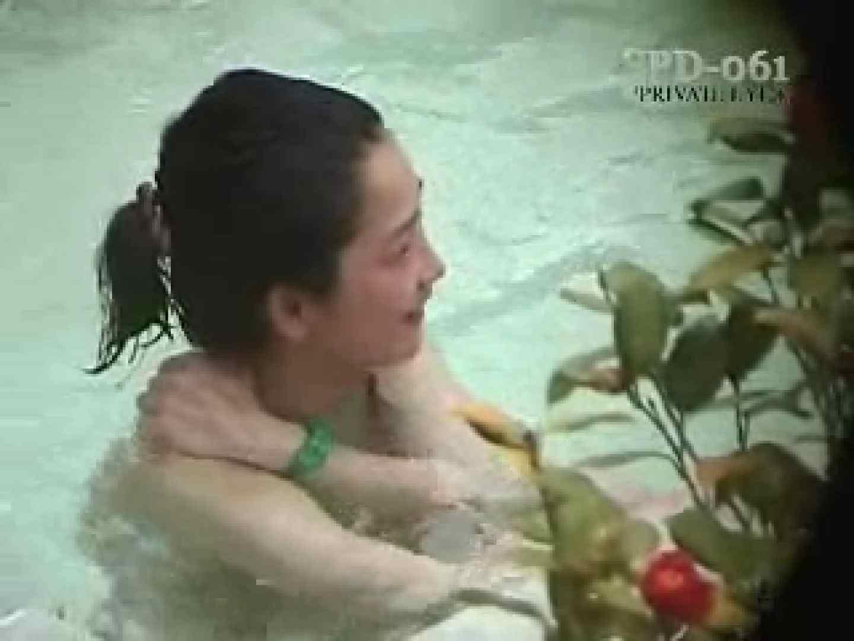 新・露天浴場⑧人妻編spd-61 ギャルのエロ動画 アダルト動画キャプチャ 105PIX 64