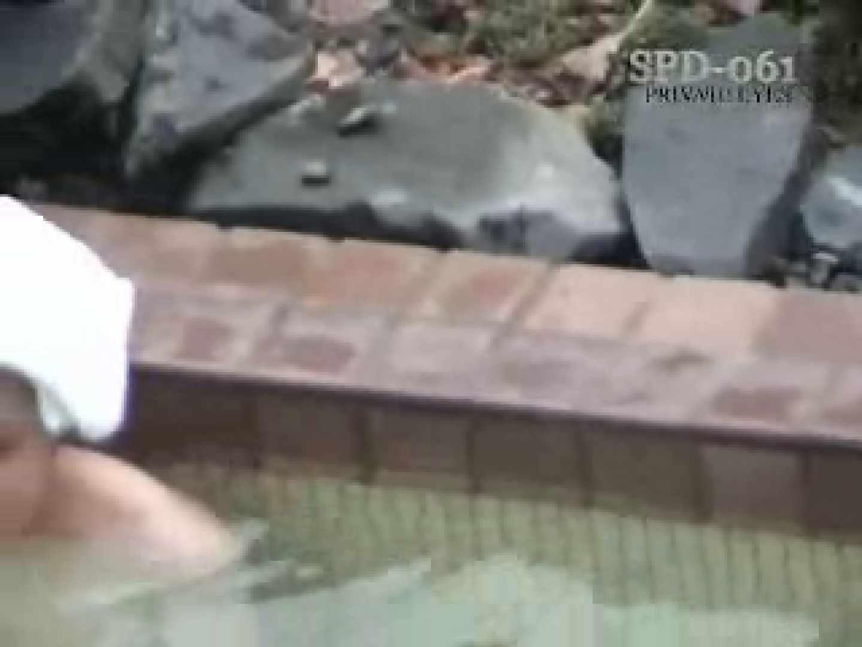 新・露天浴場⑧人妻編spd-61 露天風呂編 エロ無料画像 105PIX 95