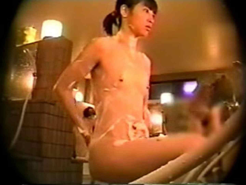 女子K生限定!生のぞき女風呂 お姉さんのオマタ | 0  102PIX 11