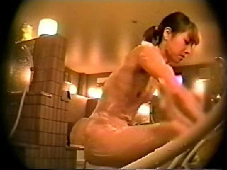 女子K生限定!生のぞき女風呂 ギャルのエロ動画 オマンコ動画キャプチャ 102PIX 13