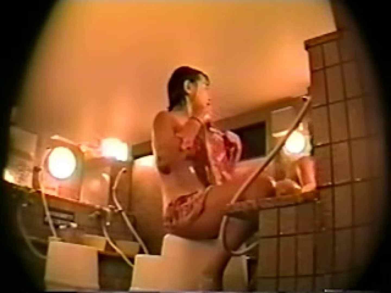 女子K生限定!生のぞき女風呂 ティーンギャル 性交動画流出 102PIX 28