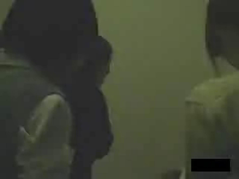 寺子屋の厠で集団チカン・・・ 可哀想・・・ 盗撮シリーズ   おまんこ見放題  92PIX 75
