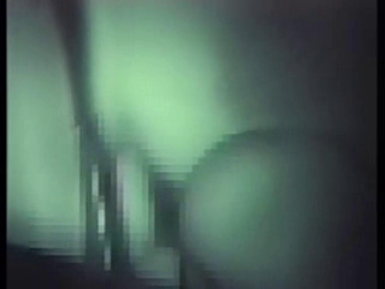 深夜密撮! 車の中の情事 盗撮シリーズ 盗撮動画紹介 113PIX 2