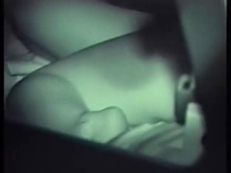 深夜密撮! 車の中の情事 盗撮シリーズ 盗撮動画紹介 113PIX 7