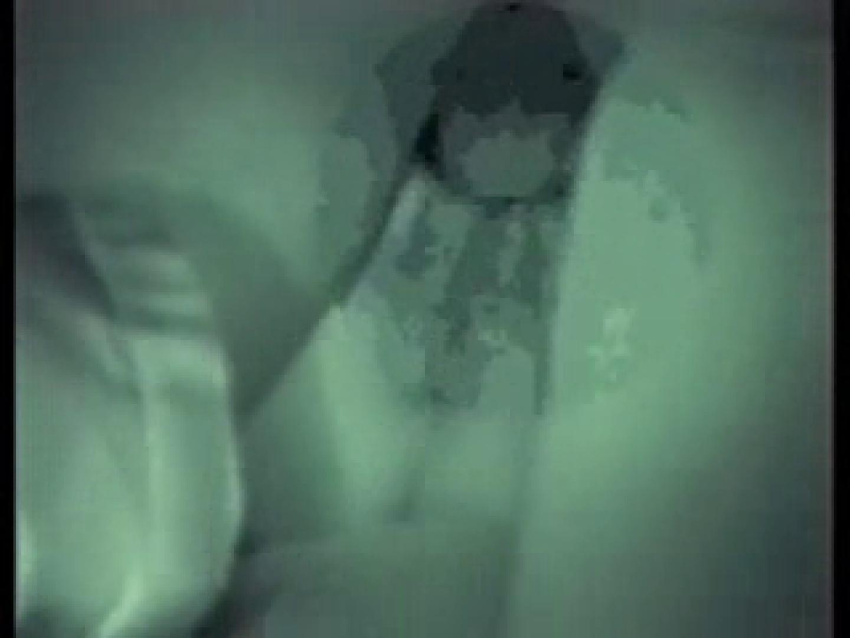 深夜密撮! 車の中の情事 盗撮シリーズ 盗撮動画紹介 113PIX 12