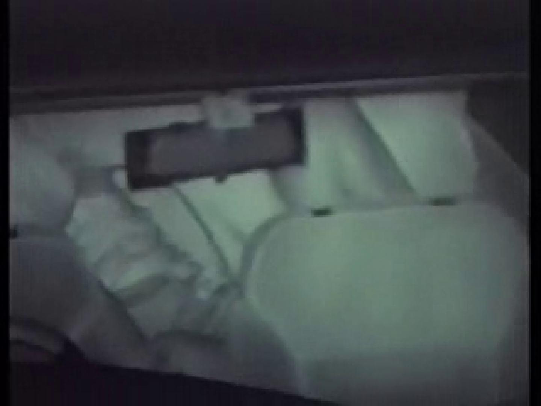 深夜密撮! 車の中の情事 盗撮シリーズ 盗撮動画紹介 113PIX 17