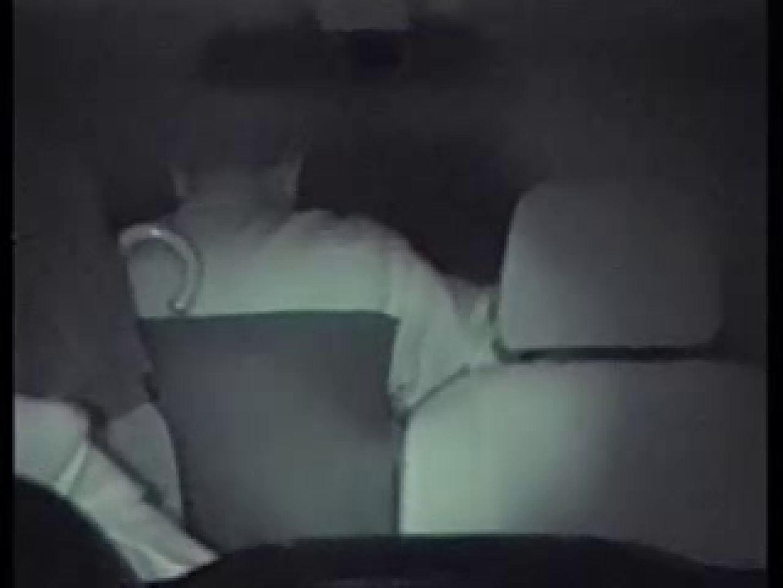 深夜密撮! 車の中の情事 盗撮シリーズ 盗撮動画紹介 113PIX 22