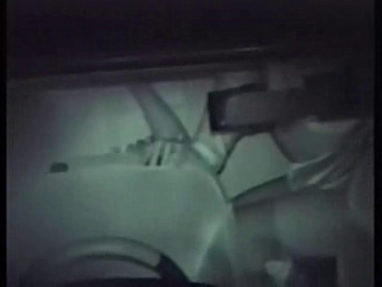 深夜密撮! 車の中の情事 車でエッチ セックス無修正動画無料 113PIX 34