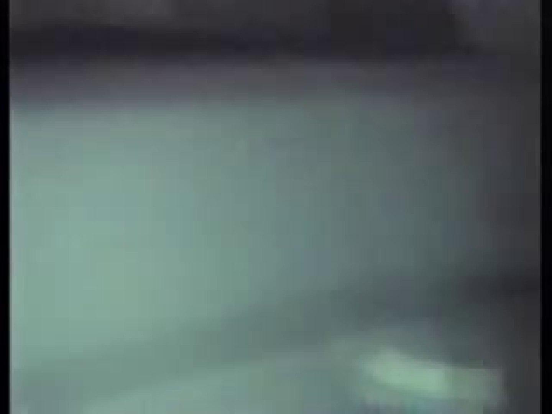 深夜密撮! 車の中の情事 盗撮シリーズ 盗撮動画紹介 113PIX 47