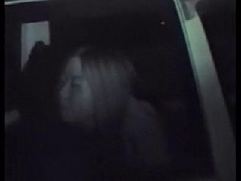 深夜密撮! 車の中の情事 車でエッチ セックス無修正動画無料 113PIX 54