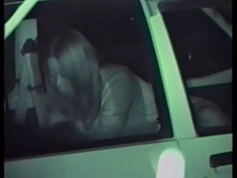 深夜密撮! 車の中の情事 カップル映像 セックス無修正動画無料 113PIX 58