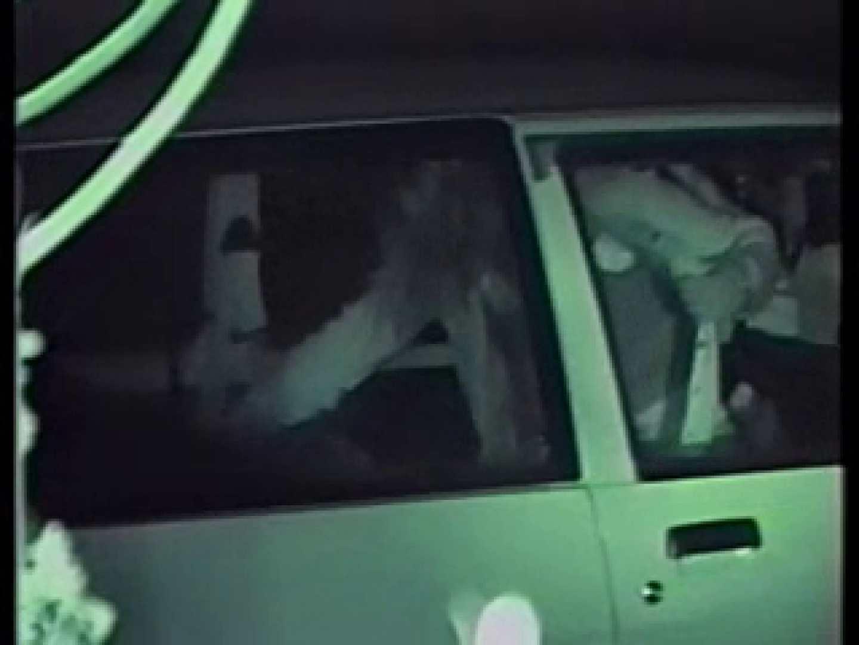 深夜密撮! 車の中の情事 車でエッチ セックス無修正動画無料 113PIX 59