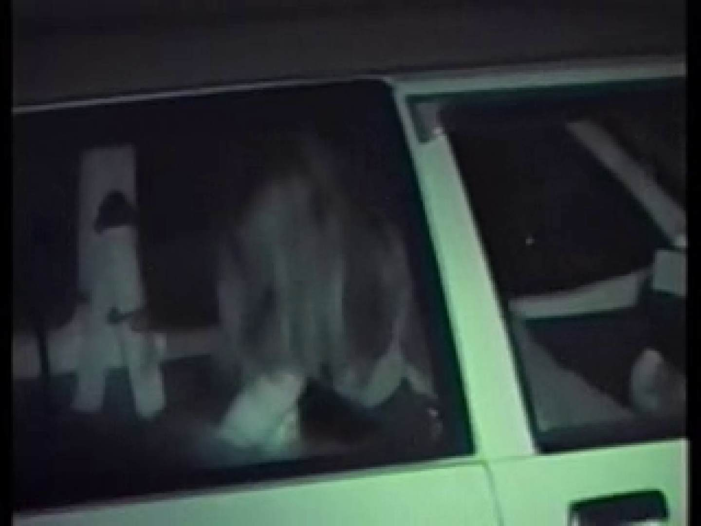 深夜密撮! 車の中の情事 全裸 | 投稿  113PIX 61