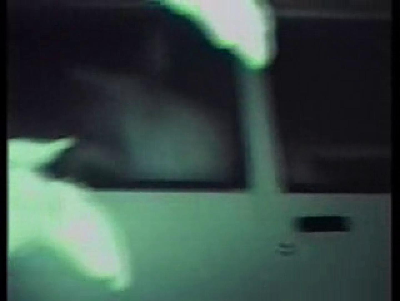 深夜密撮! 車の中の情事 全裸  113PIX 65