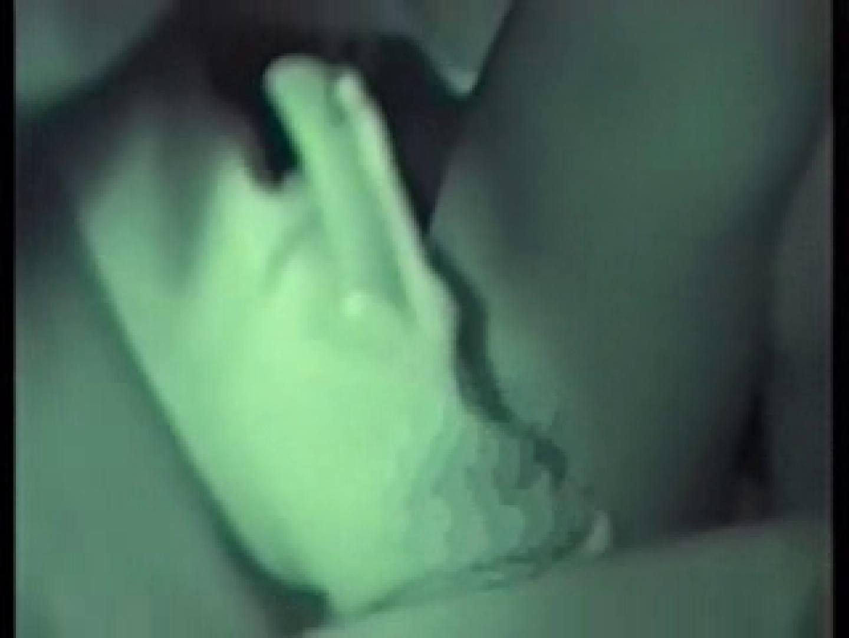 深夜密撮! 車の中の情事 盗撮シリーズ 盗撮動画紹介 113PIX 102