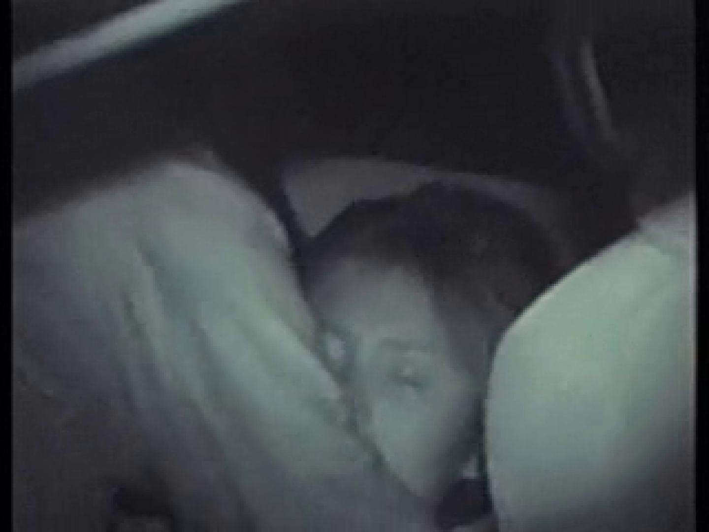 深夜密撮! 車の中の情事 カップル映像 セックス無修正動画無料 113PIX 113