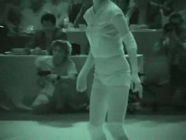 赤外線バレー02 アスリート オマンコ動画キャプチャ 94PIX 16