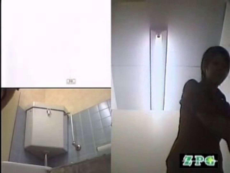 女子厠緊急事態 イ更器に向かって放尿始め 若妻・人妻編ahsd01 黄金水 AV無料動画キャプチャ 88PIX 15