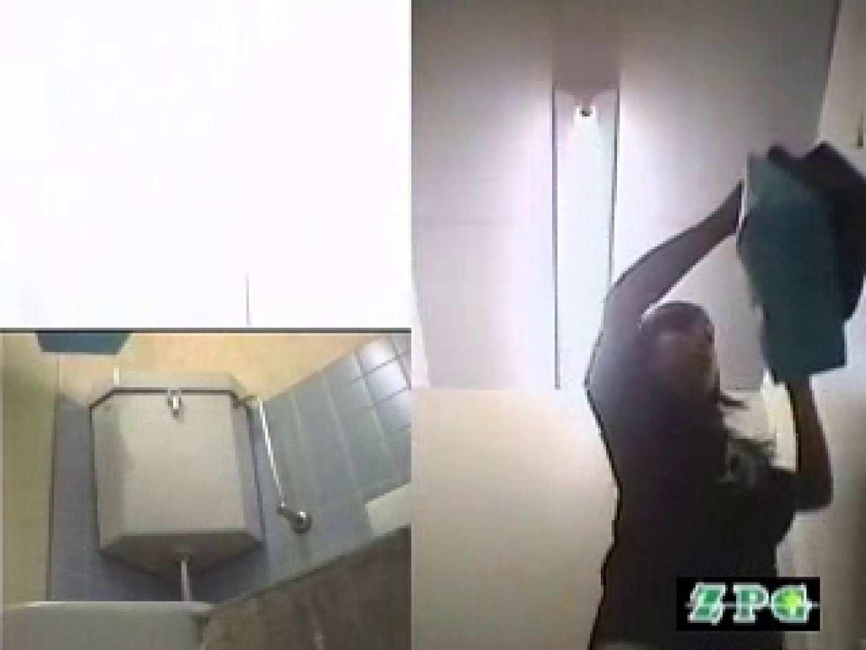 女子厠緊急事態 イ更器に向かって放尿始め 若妻・人妻編ahsd01 人妻フェチへ AV無料動画キャプチャ 88PIX 41