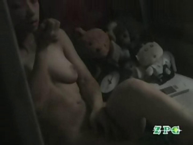 民家覗きの鬼  盗撮シリーズ  106PIX 42