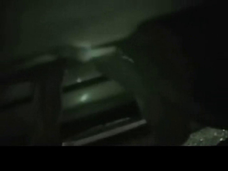 白人さんの野外排泄のぞきvol.3 マンコエロすぎ 濡れ場動画紹介 101PIX 4