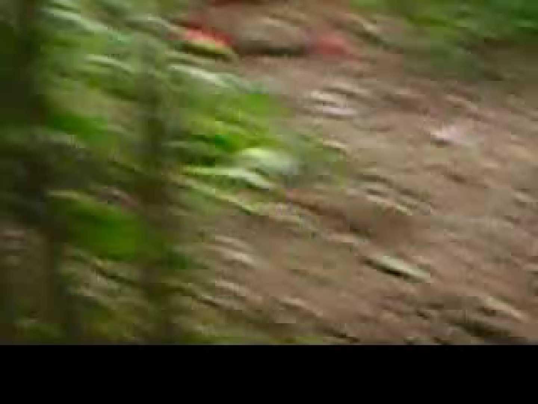 白人さんの野外排泄のぞきvol.3 放尿編 オマンコ無修正動画無料 101PIX 46