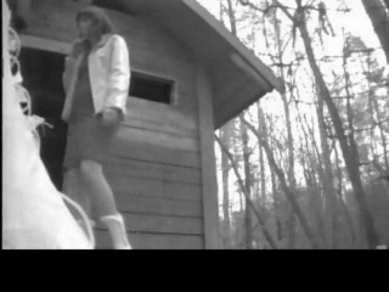 白人さんの野外排泄のぞきvol.3 盗撮シリーズ AV無料動画キャプチャ 101PIX 82