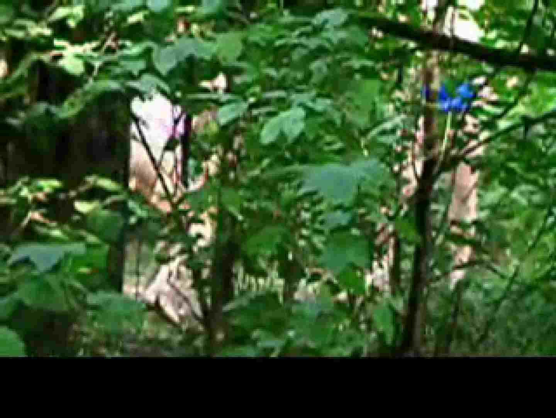 白人さんの野外排泄のぞきvol.3 盗撮シリーズ AV無料動画キャプチャ 101PIX 90