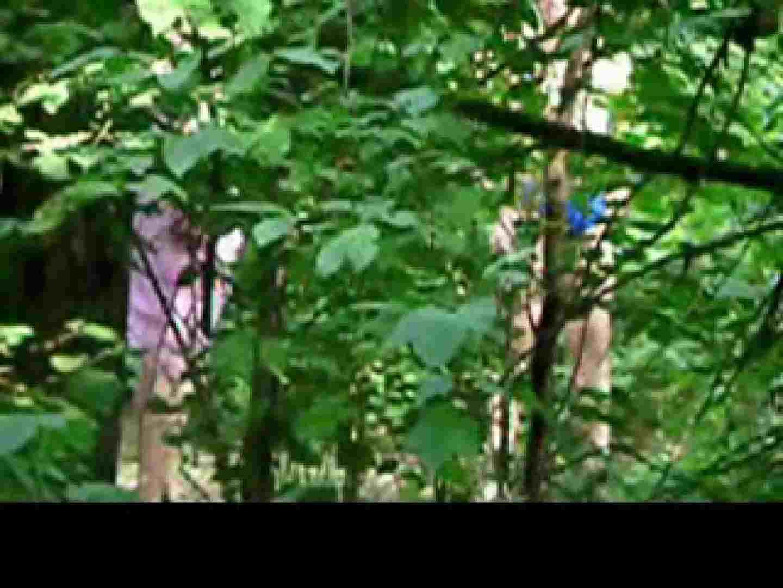 白人さんの野外排泄のぞきvol.3 マンコエロすぎ 濡れ場動画紹介 101PIX 92