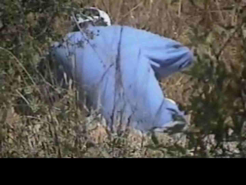 白人さんの野外排泄のぞきvol.3 ギャルのエロ動画 セックス無修正動画無料 101PIX 99
